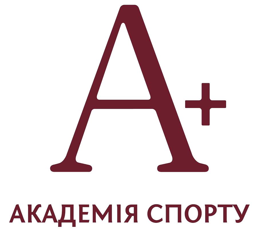http://Академия%20спорта%20А+