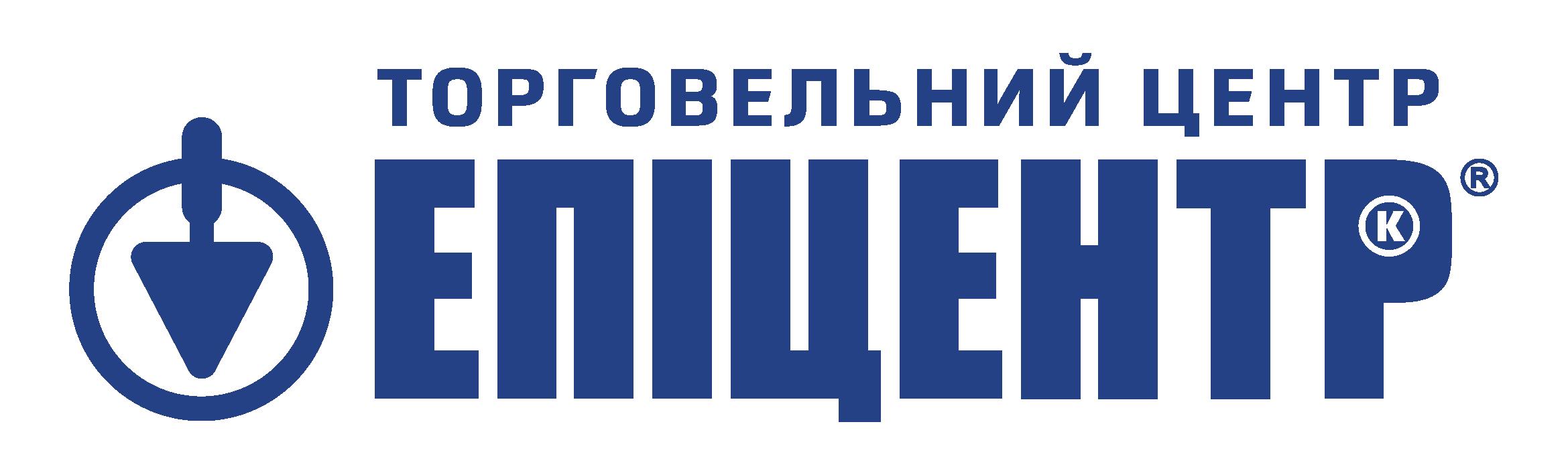 ЭпицентрК