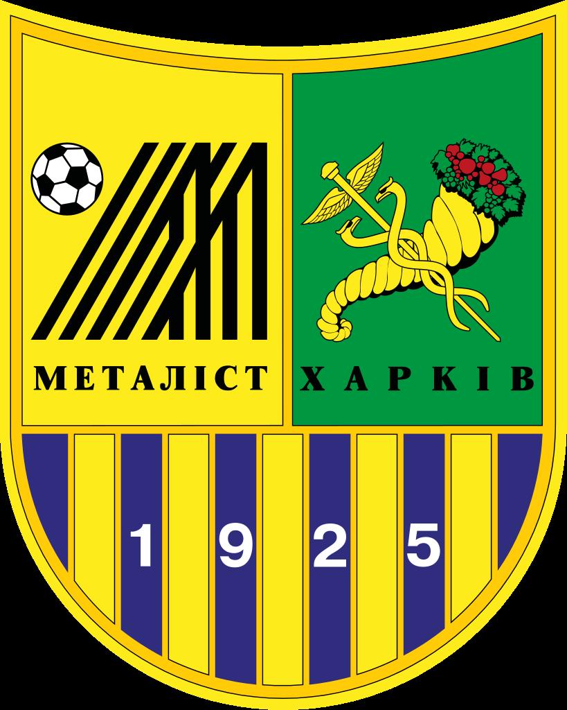 ФК «Металлист» Харьков